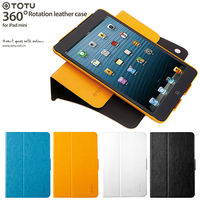 Rotation leather case for ipad mini