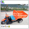 Three wheels cargo electric tricycle cargo for sale
