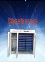 XSA-9 1584pcspoultry equipment incubator prices india cheap egg incubator