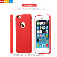 felexible stylish smart silicone for iphone 7 shell vendor