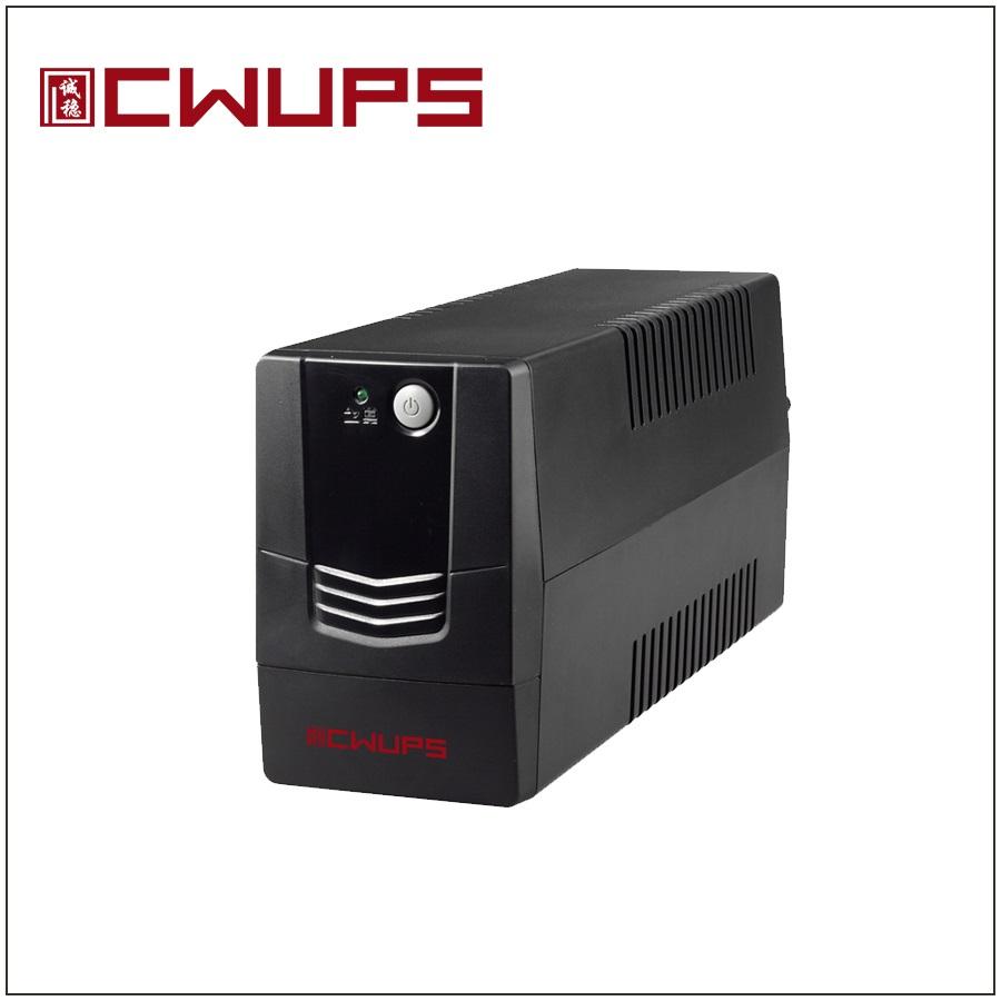 Mini Ups For Wifi Router 500va 300w Buy Circuit Diagram 1kw Diagrammini Router300w Product On