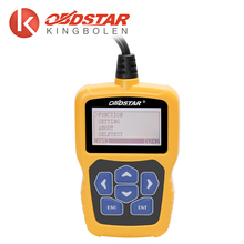 Calculating Pin Code OBDSTAR J-C Auto Diagnostic Key Programming Tools for Japanese Car