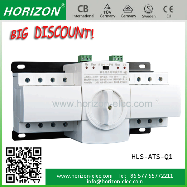 Most popular in china A.T.S used for fire pumps ,smoke fans,etc. havells changeover switch