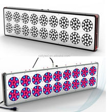 Cidly mushrooms greenhouse hydroponics equipment 810w led grow light hydropoinc