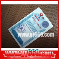 Bond paper hologram watermark paper ticket printing anti-counterfeiting coupon
