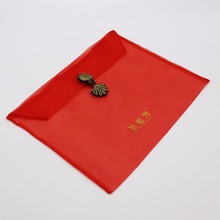 Wholesale Custom Printed Red Organza Envelope Bag With Chinese Buckle