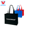 Eco-Friendly Customized Promotional Laminated Non Woven Bag/Folding Non Woven Shopping Bag/Reusable Non-woven Promotional Bag