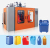Automatic HDPE bottle making machine/extrusion blow molding machine