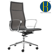 2015 high back modern swivel adjustable manager wire mesh office emes chair