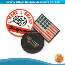Customized top quality factory price embroidery ford patch