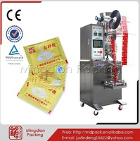 MD60AK detergent blue granule packing machine