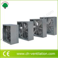2014 Heavy duty industrial air exhaust fan capacity