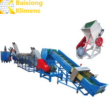 Waste HDPE rigid plastic recycling equipment