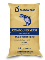 Fubon Bacillus Subtilis as feed additive for Poultry, Piglet, Fatty pig, Sow, Aquaculture