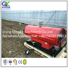 Industrial fuel burning heater oil fan heater with high heating efficiency