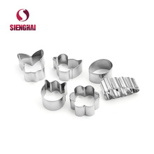 Stainless steel easter cookie cutter set