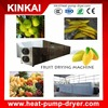 HOT air circulating dried fruit processing machine/small fruit drying machine for sale