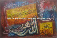 Islamic Modern Art Painting on Canvas for Souvenir