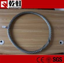 6mm 7x19 endless steel wire rope sling
