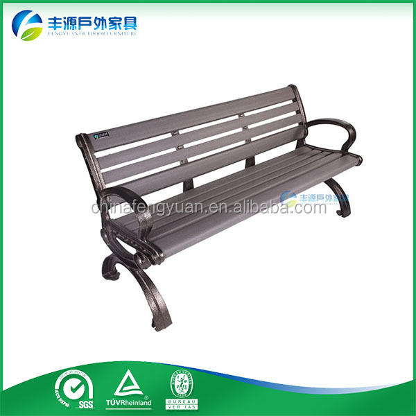 Gold Manufacturer Outdoor Furniture Waterproof Garden Bench, Durable Wood Plastic Composite Leisure Chair , Cheap Outdoor Bench