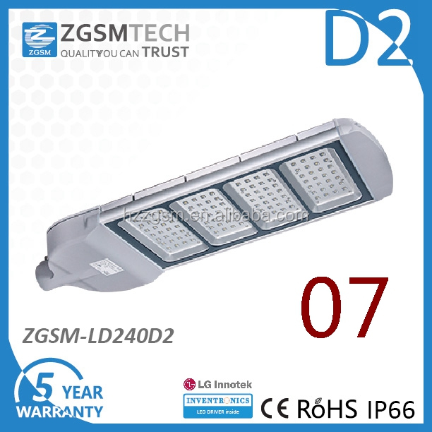 Toughened Glass high brightness 240W aluminium led street light with photocell daylight sensor