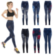 Wholesale fa ke one size fits all seamless printed jean jeggings denim leggings for women