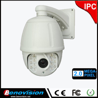 H.264 HD 1080P 2MP High Speed Dome 20x Optical Zoom ONVIF IP PTZ Camera with 120m IR Distance