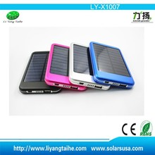 2014 Best Seller Phone Solar Charger and Solar Cell Phone Charger Sets with Adapters for Japan Mobile