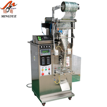 trade assurance supplier full automatic factory plastic part packing machine
