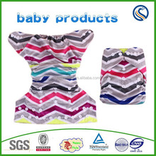 happyflute Reusable Baby Cloth Pocket Diapers,1 pcs + 2 Inserts