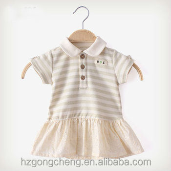 2015 hot sale princess Organic cotton short sleeves stripe baby dress designs,girl dress,baby dress with emboridered design
