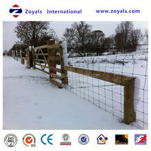 Professional ISO Manufacturer yihua flexible horse fence