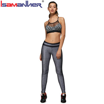 Brand name sportswear wholesale sportswear yoga suit