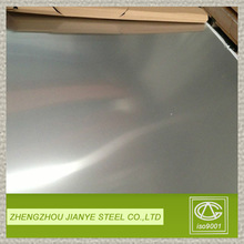High quality hot sale 420j2 420hc stainless steel plate sheet