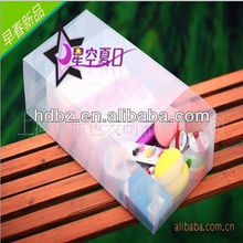 new style frosted pvc plastic box