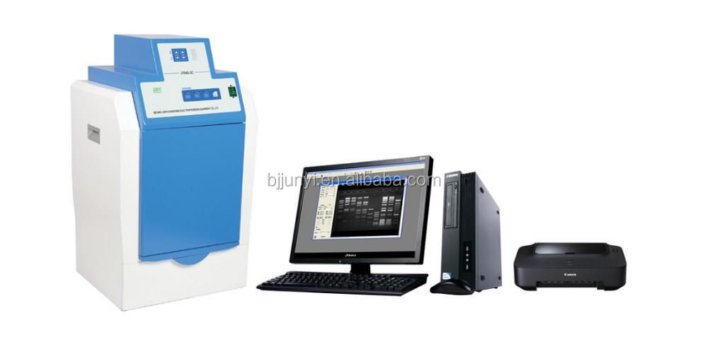 JY04S-3E Gel Document Imaging System