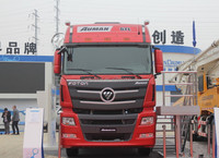 FOTON 428HP 6x4 international tractor truck head for sale