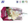High Quality Special Sachet Irregular Shaped