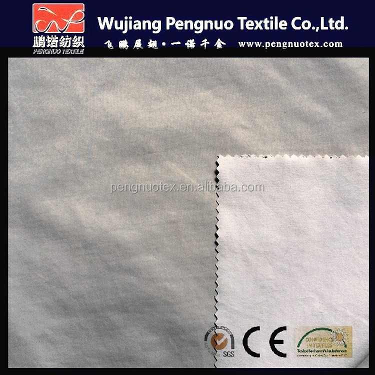 High quality 320D ATY nylon taslan/taslon waterproof breathable windproof milky pu coating fabric from wujiang of China supplier