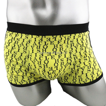 sbamy brand high quality bamboo boy boxer brief anti bacterial