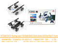 2 IN 1 RC FLYER 2.4G Radio Control flying car Toys with WIFI Camera