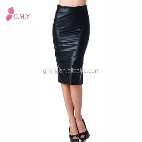 Скидки на женские широкие юбки каждый день!