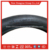 China Motorcycle Tire Manufacturer China Motorcycle Tyre 250-17