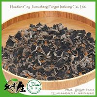Wholesale nutritious food affordable price auricularia