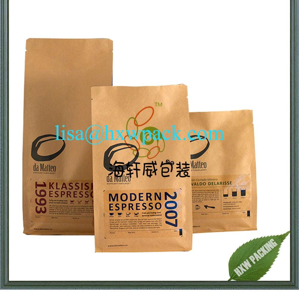 kraft-paper-coffee-2.jpg