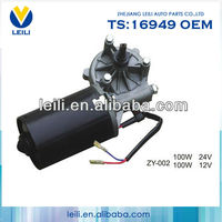High Quality And Reliable Brush Hub Wiper Motor For Electric Car