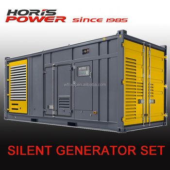 16-1200KW silent generator with ATS