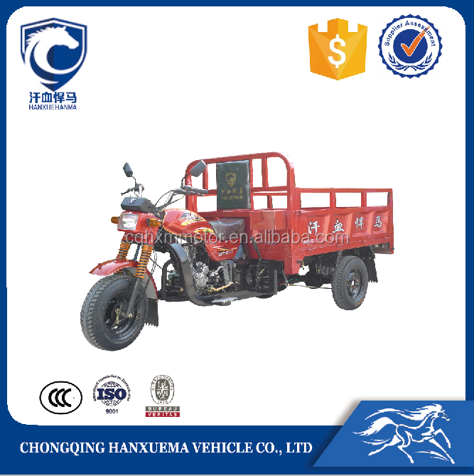 Chongqing 250cc trike motorcycle for cargo delivery with open body