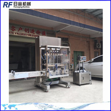 Full automatic coconut water bottling filling machine price