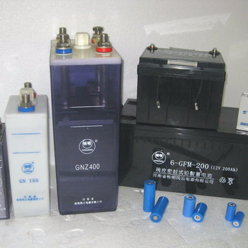 Low / Middle  /high /super high discharge level Nickel Cadmium  battery for hot selling September from Hengming Power Source